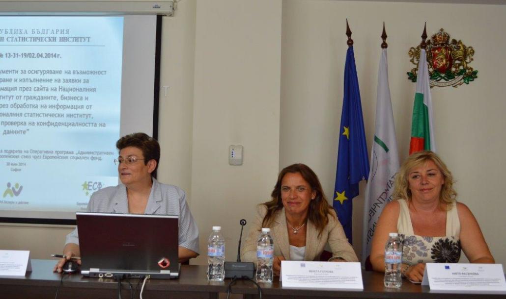 The project team from left to right: Diana Yancheva, Manager of the project, Veneta Petrova, Project Coordinator and Aneta Fasulkova, Senior Accountant