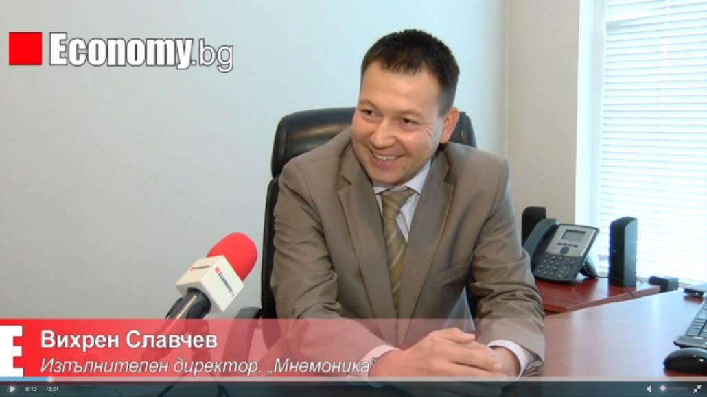 V_Slavchev_Mnemonica_Economy