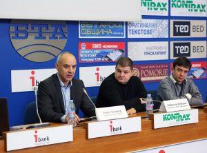 Dobroslav Dimitrov & Georgi Zahariev, BASSCOM